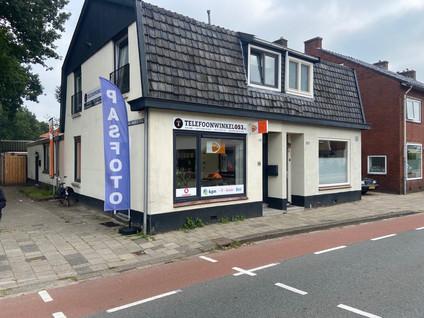 Van Limborchstraat 45